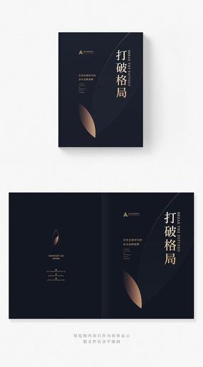 黑色经典现代企业品牌画册封面