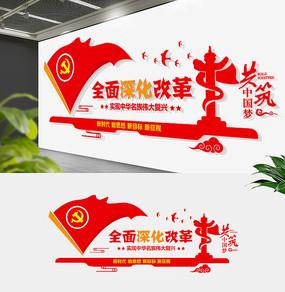 红动党建深化改革十九大精神脱贫文化墙