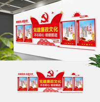 红色十九大党建廉政文化墙