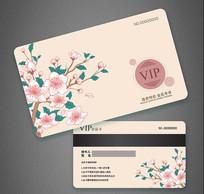 精美花卉会员卡餐饮会员卡 PSD