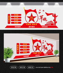 军队文化墙图片