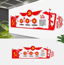 两学一做中国梦党建基层文化墙