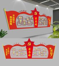 社区党建荣誉墙设计