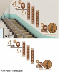 学校国学楼梯文化墙