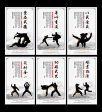中国风中华武术文化展板