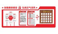 中式木质红色党建文化墙