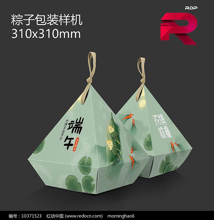 粽子包装样机图片