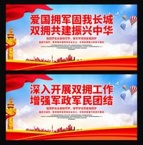 2019建军节宣传标语展板