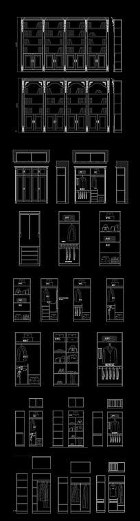 CAD实木衣柜