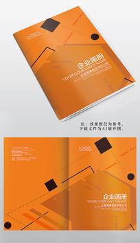 橙色几何创意画册封面设计