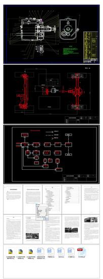 纯电动车电力驱动系统CAD设计和说明书