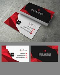 红黑时尚名片设计