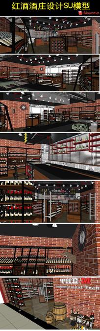 红酒酒庄设计SU模型