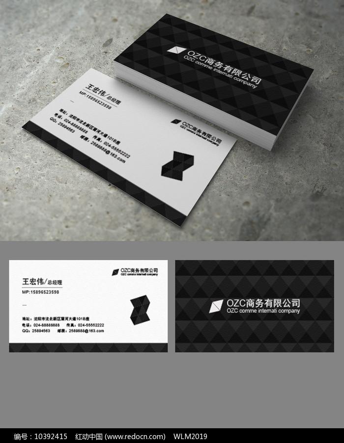 灰色高端商务名片图片