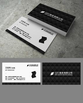 灰色高端商务名片