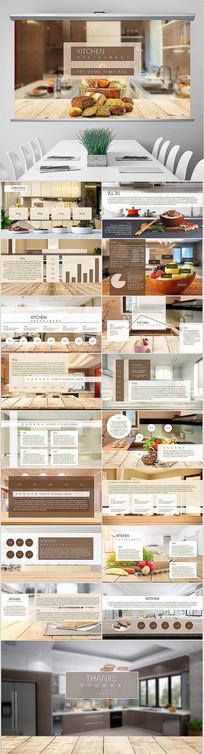 简约厨房美食PPT模板