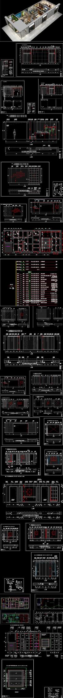 家装展位 展厅CAD图纸