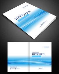 蓝色曲线科技画册封面设计