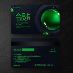 绿色VIP会员卡设计模板
