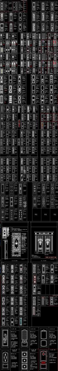 门扇款式CAD图库