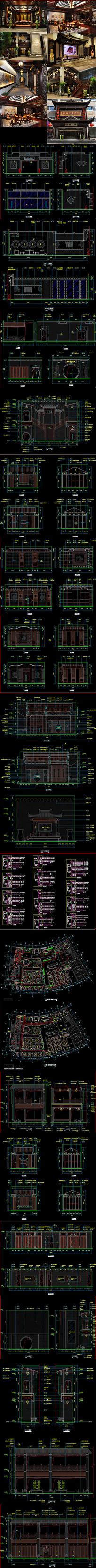 全套新中式餐厅CAD施工图