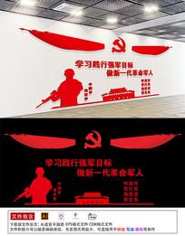 听党指挥部队军队文化墙