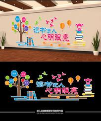 校园文化墙阅读读书文化墙2680X870