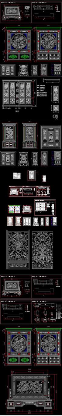 新中式屏风CAD图库
