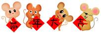 原创元素手绘鼠年大吉小老鼠插画