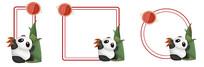原创元素四川熊猫城市边框
