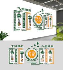 中式食堂文化墙设计