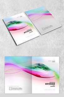 彩色创意火车封面设计
