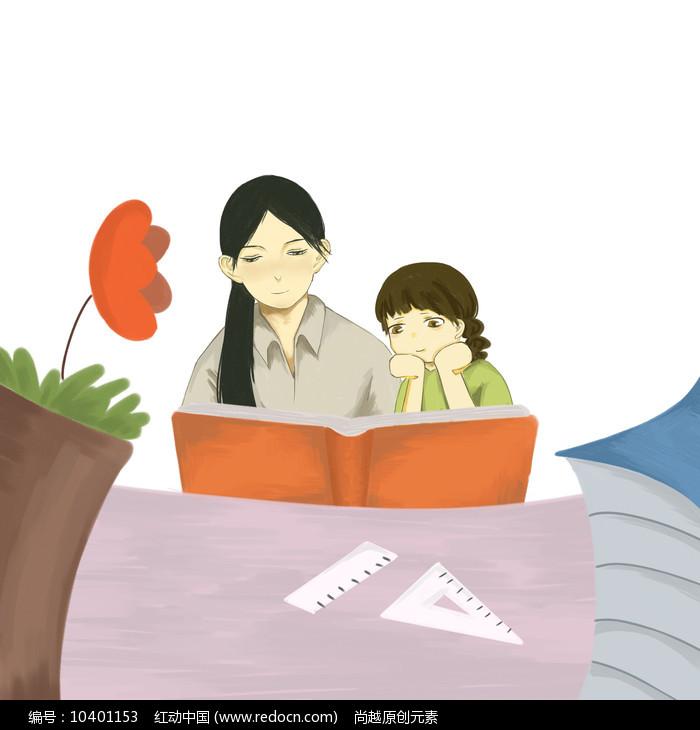 创意女孩看书题培训班辅导班元素图片