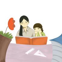 创意女孩看书题培训班辅导班元素