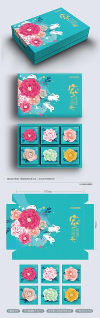 创意唯美时尚高端中秋月饼包装礼盒