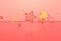 电商双11双12年中大促漂浮五角星