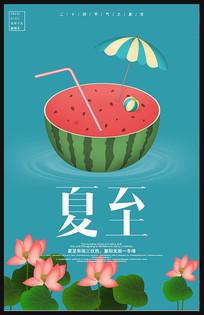 二十四节气之夏至宣传海报