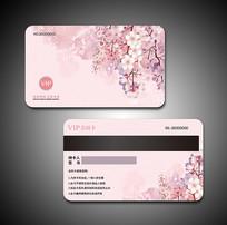 粉色樱花美容会所会员卡