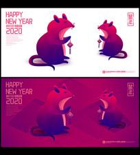 简约创意2020鼠年国际宣传海报