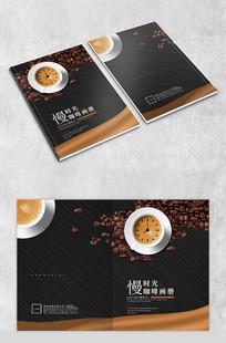 经典咖啡封面
