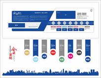 蓝色创意企业文化墙设计