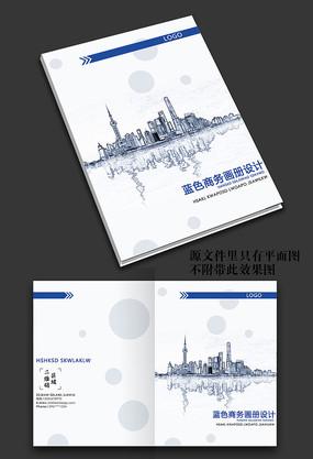 蓝色大气简约商务画册封面