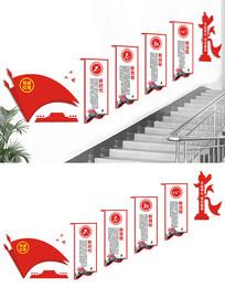 楼梯十九大新时代标语展板