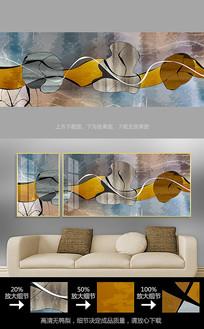 罗尚现代简约装饰画抽象轻奢北欧风客厅挂画