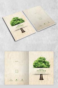 绿色大树环保封面
