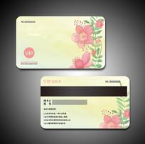 时尚简约VIP会员卡