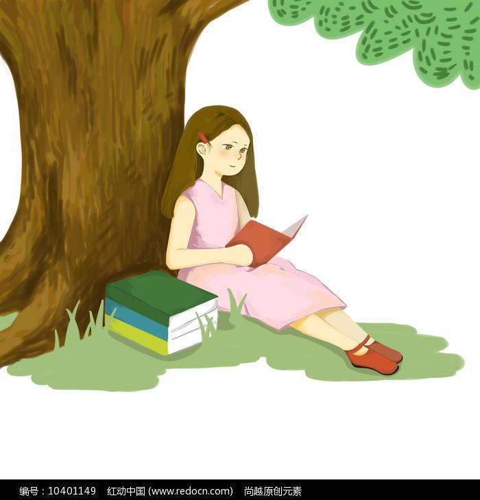 手绘创意女孩在树底下看书培训班元素图片