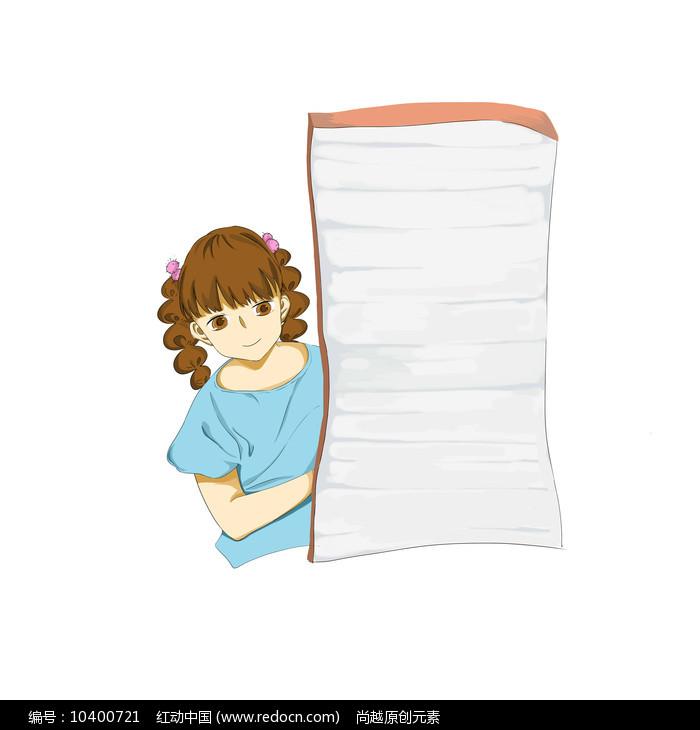 手绘创意培训班小女孩看书学习元素图片