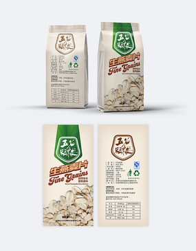 五谷杂粮生燕麦片包装设计
