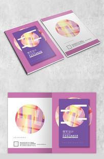 现代个性简历封面设计
